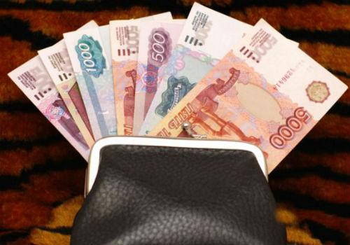как сделать чтобы деньги водились в кошельке